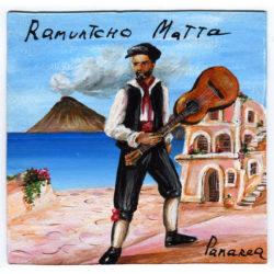 Ramuntcho Matta - Panarea
