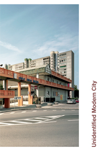 Gabriele Basilico & Dan Graham - Unidentified Modern City